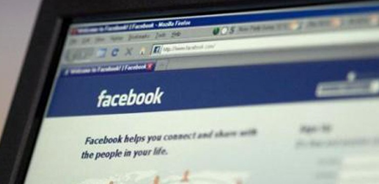 FacebookSlider